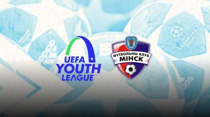 Derby County to Face FC Minsk in UEFA Youth League Round One