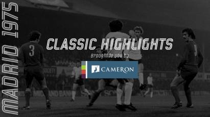 Cameron Homes Classic Highlights: Derby County Vs Real Madrid
