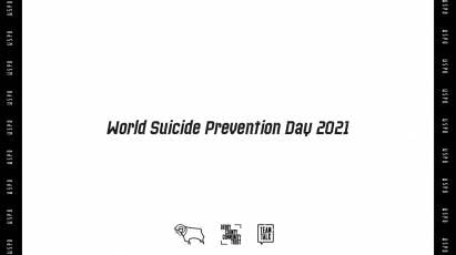 Derby County Supports World Suicide Prevention Day